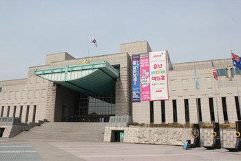 韓国_戦争記念館.jpg